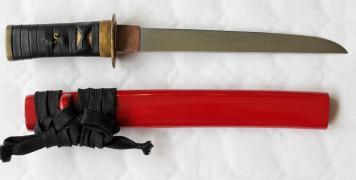 Nihonto - antike TANTO und KAIKEN - 短刀 - �剣 - ShinShinto 新々刀 - 1865-1868 (慶応 Keio) - Tanto ...